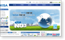 Korea Internet Security Agency - Скриншот…