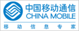 China Mobile Communications Corporation…