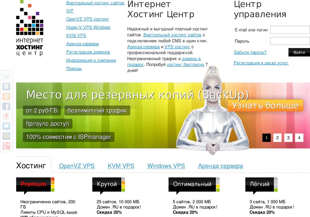 Мировые хостинг сайты хостинг дм серверов ксс