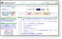 Japan Network Information Center - Скриншот…